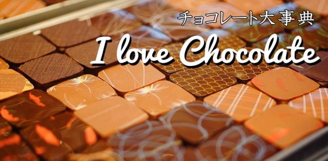 チョコレート大事典